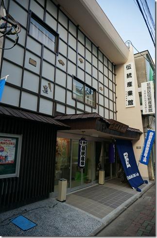 2015/12葛飾区伝統産業館