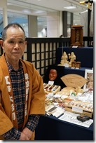 江戸木彫刻職人塩田