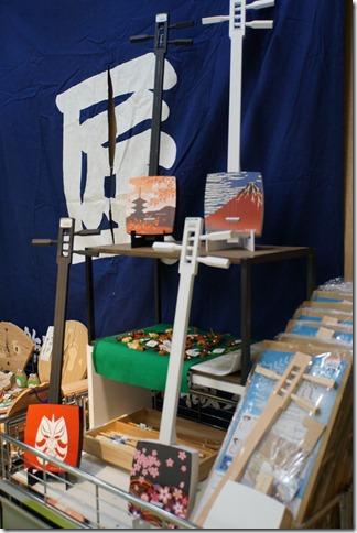 東京三味線河野・江戸木彫刻塩田の展示販売