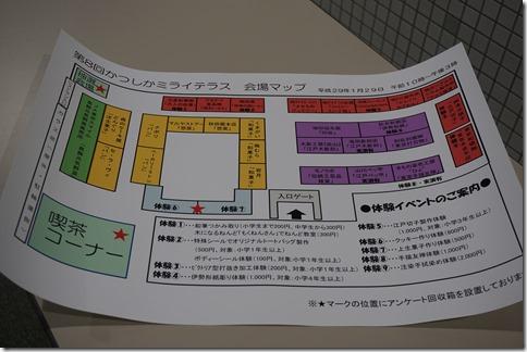 第8回葛飾区認定製品販売会(かつしかミライテラス)会場図