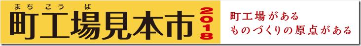 banner_728x90