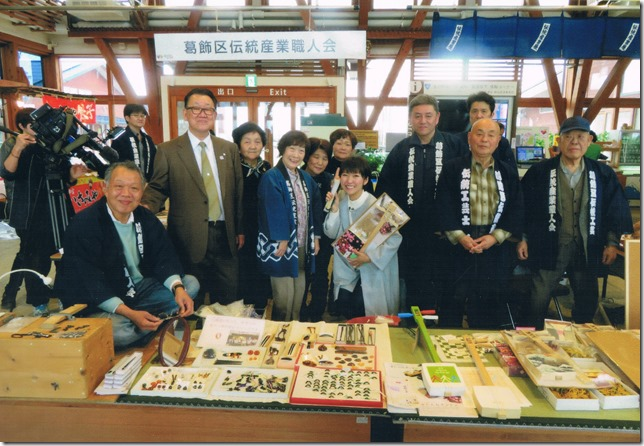 道の駅あいづ 湯川・会津坂下 葛飾区伝統産業実演販売会