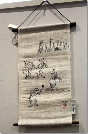 「東京手描友禅のタペストリー」