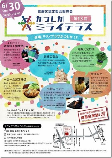 CCI_000157