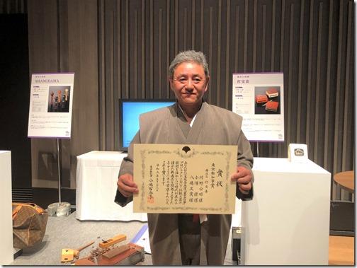 「打宝音」最優秀となる東京都知事賞